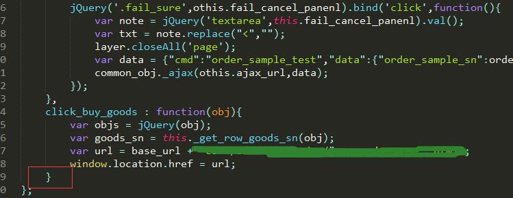 jquery兼容IE等注意事项